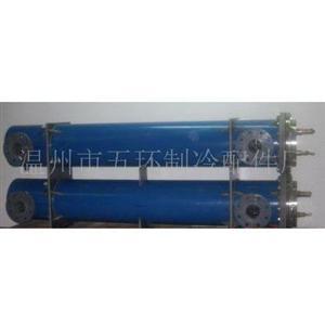 铝氧化专用蒸发器