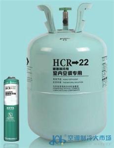 碳氢-22