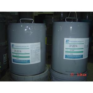 CP-2931A冷冻油