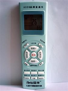 万能遥控器 空调遥控器