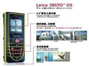 D5激光测距仪