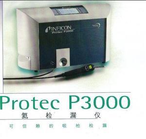 Protec P3000检漏仪