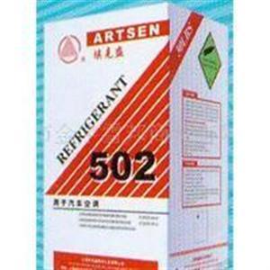 R502冷媒