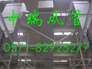 杭州彩钢玻璃棉风管安装