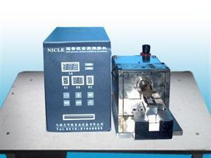 集线端子焊接机