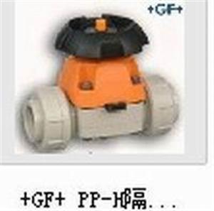 瑞士GF  PP-H管路系统