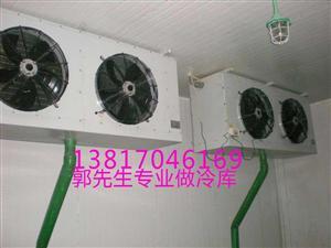 制冷设备维修/保养/拆迁
