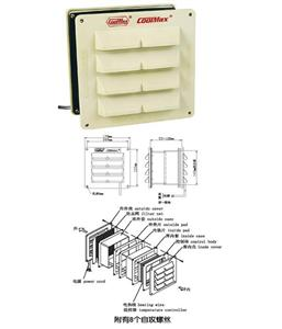温控式冷冻压力平衡窗