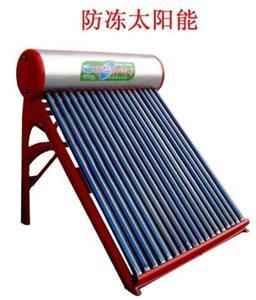 北京优质太阳能热水器