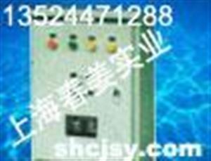 CJK-PBK水泵变频控制系统