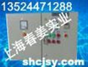 中央空调循环水处理补水电控箱