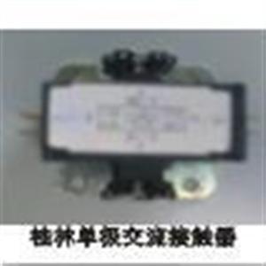 桂林单极交流接触器