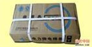 上海电力PP-R717耐热钢焊条