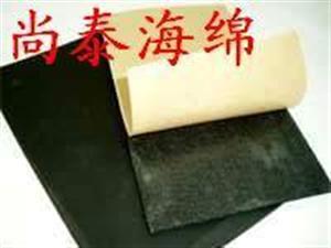 扬州高压聚苯乙烯泡沫板PEF板厂家