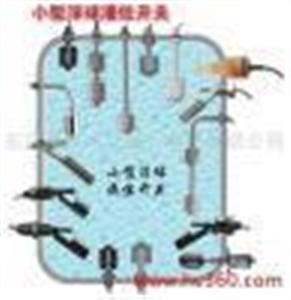 浮球液位传感器