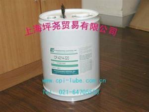 CP-4214-320螺杆机合成冷冻油