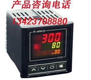 P300温控器