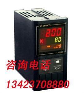 P200温控器
