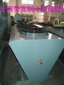 福建品牌冷凝器V型220平方