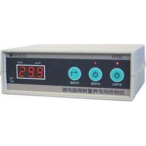 微电脑海鲜蓄养专用控制仪H100