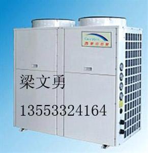低温供暖设备