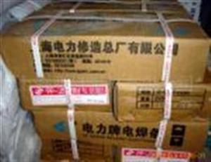 电力PP-R717耐热钢焊条