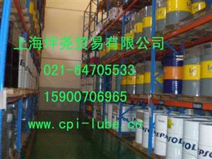 Solest 68 R134a 冷冻油