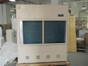 CGTZ60管道除湿器