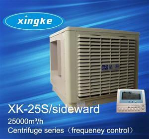 蒸发式空调(冷风机)离心变频型