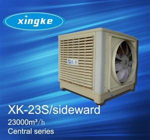 环保空调(冷风机)中央型