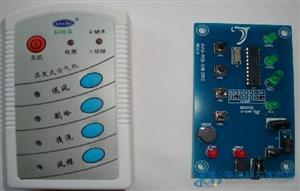 科瑞莱环保空调电路板 控制器