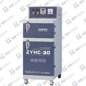 电焊条烘干机