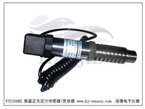 中央空调压差传感器