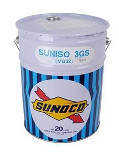 太阳冷冻油 3GS