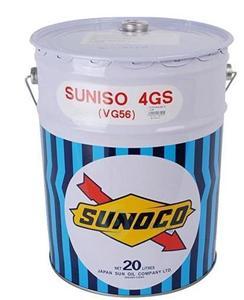 太阳冷冻油 4GS 20L
