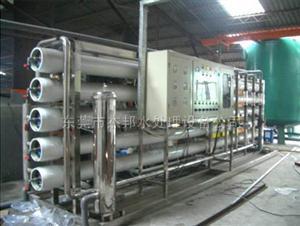 东莞广东水处理设备