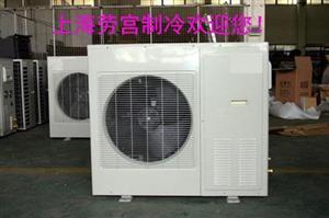 茶叶冷库室外机组FNL-4HP冷凝器