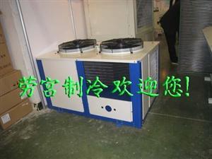 茶叶库用室外机组FNU-120冷凝器
