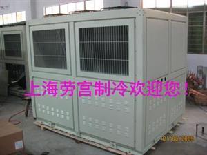 茶叶冷库室外机组FHNV-600冷凝器
