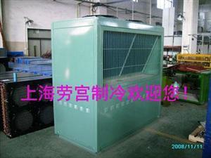茶叶冷库室外机组FHNV-250冷凝器