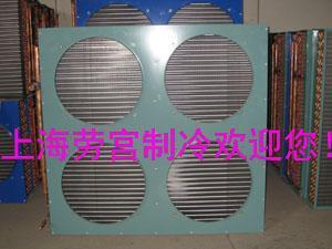 茶叶冷库室外机组FNH-80冷凝器