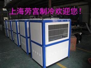 茶叶冷库室外机组FHNV-150冷凝器