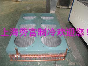 茶叶冷库室外机组FNH-180冷凝器