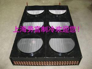 茶叶冷库室外机组FNH-200冷凝器