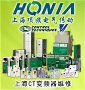 上海CT变频器