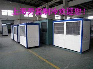 机组箱型冷凝器FNHV-230平方