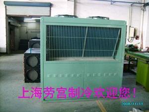 机组箱型冷凝器FNHV-270平方