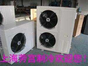 L型冷凝器FNL-5HP(380V)