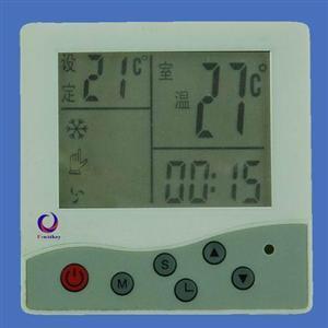 中央空调风机盘管网络温控器