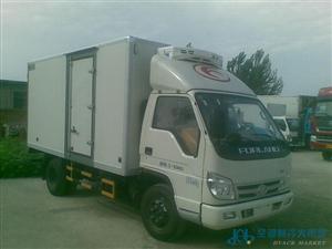 长春福田4.3米冷藏车制冷机组厂家销售